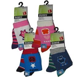 Bonds Electronix Crew socks 2 pairs (6-18m)